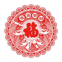 中国传统福字剪纸图案矢量窗花