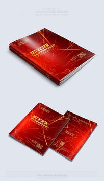 动感红色喜庆封面设计