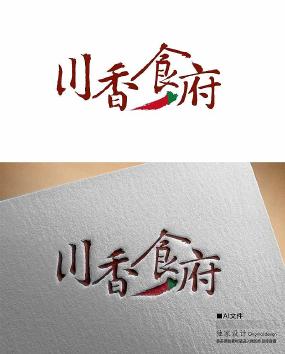 饭店食府logo