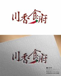 饭店食府logo AI