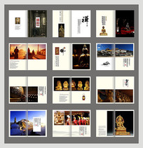 佛教元素画册