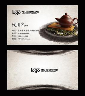 复古茶叶名片设计