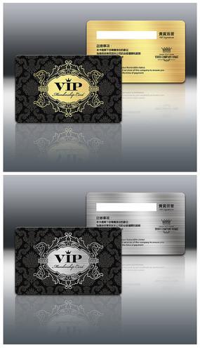 高端VIP黑卡设计模板