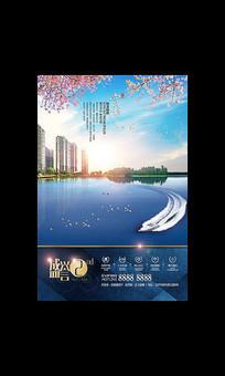 湖景豪宅地产创意广告