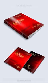 精美简约红色封面模板