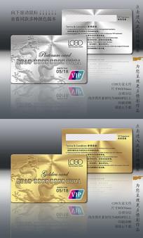 龙卡VIP卡设计模板