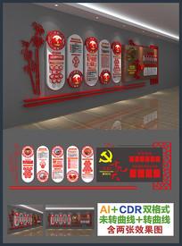 十九大党建文化墙设计模板