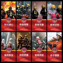 消防救灾宣传展板