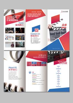影视企业折页设计