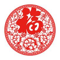 中国传统福字剪纸图案窗花