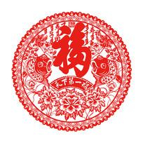 中国传统福字剪纸新年窗花