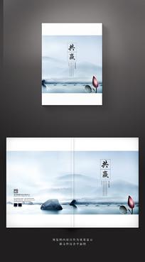 中国风企业文化画册封面