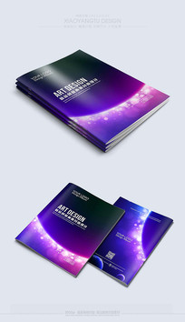 紫色大气封面素材