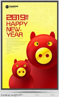 创意2019猪年元旦新春海报