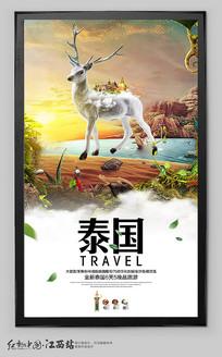 创意泰国旅游海报设计