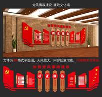 党风廉政文化墙