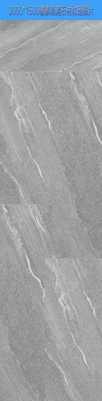 灰色纹理石材纹图片 JPG