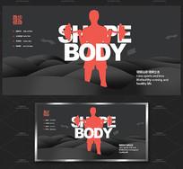 简约创意国外健身宣传海报