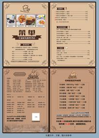 简约奶茶店点菜单设计