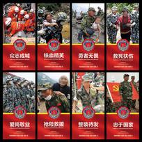 救灾感动中国宣传海报