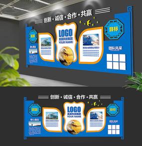 蓝色古典企业文化墙