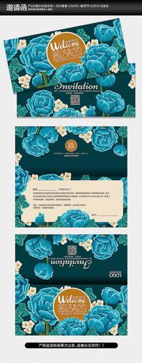 蓝色玫瑰花卉邀请函请帖