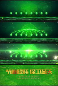 绿色生态新品发布会AE模板