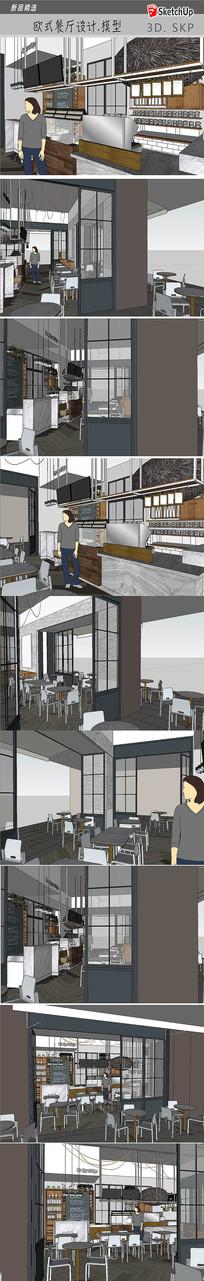欧式餐厅设计SU模型