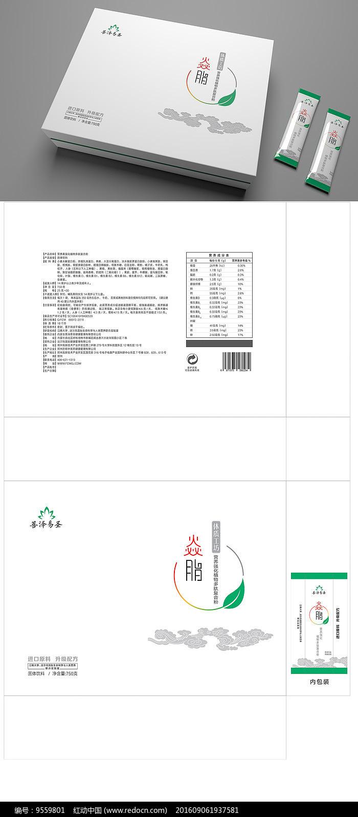 当前访问作品主题是瘦身减肥保健品包装,编号是9559801,文件格式是psd