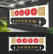 中国风古典廉政文化墙