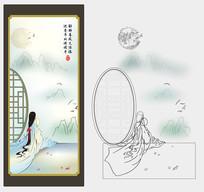 中国风古典美女装饰画