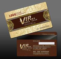尊贵VIP卡设计