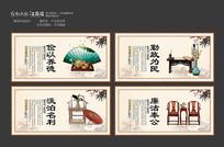 传统廉政文化展板设计