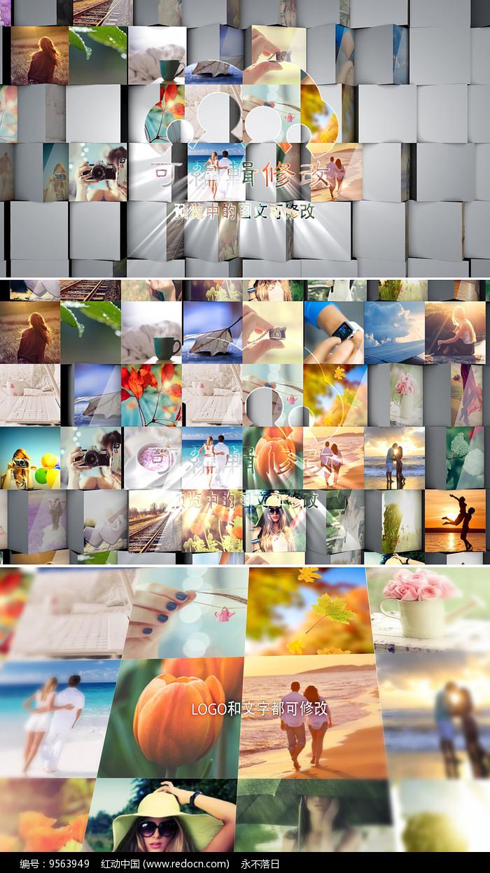 多图片展示照片墙片头模板 图片