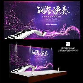 个性乐器培训班钢琴海报
