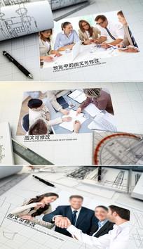 建筑企业宣传片头ae模板