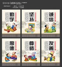 卡通人物校园文化展板设计