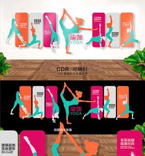 瑜伽文化墙 CDR