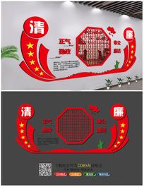 3D大气党员廉政文化墙设计