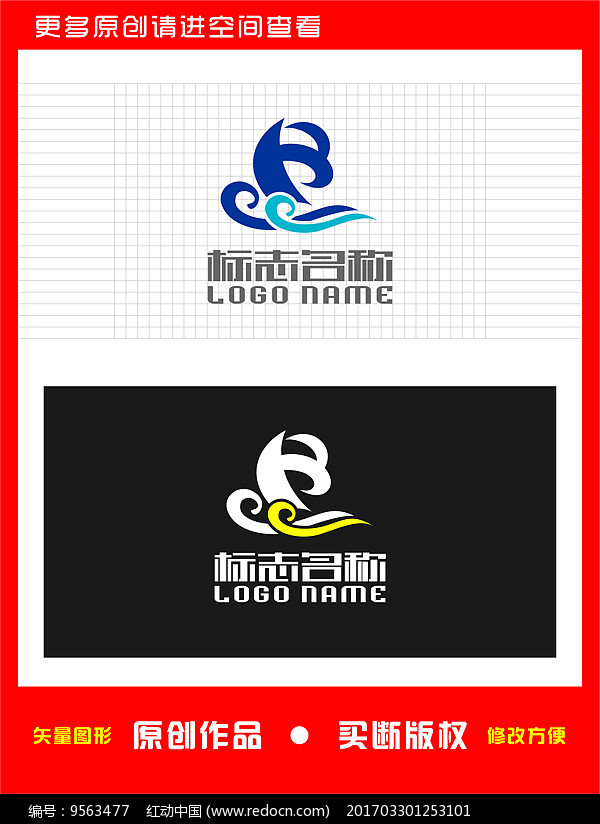 B字母标志帆船logo