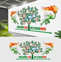 创意大树照片墙企业文化墙