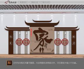 创意养老院文化墙设计 AI