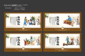 传统国学校园文化展板设计