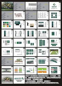 房地产小区导视及地库规划设计