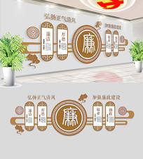 古典中式廉政文化走廊文化墙