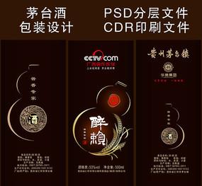 精品奢华酱香茅台酒包装设计 PSD
