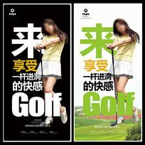 高尔夫球宣传海报