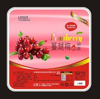 蔓越莓果冻盒标贴包装设计