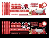 乡村建设励志标语文化墙雕刻墙