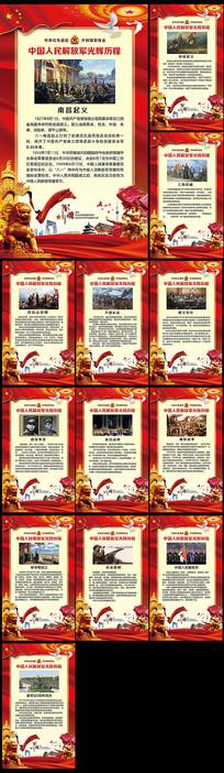 中国人民解放军发展历史展板